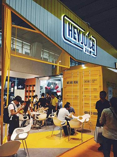 茶桔便奶茶加盟广州展会