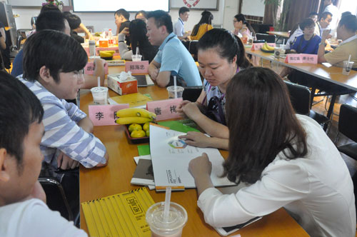 奇异鸟第42届茶饮创业联盟峰会