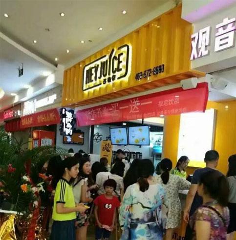 上海茶桔便奶茶店