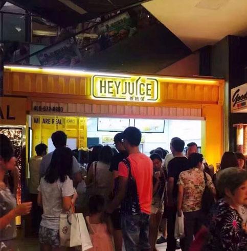 杭州茶桔便加盟店