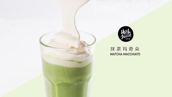 heyjuice 茶桔便