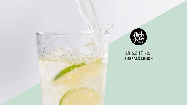 heyjuice 茶桔便夏季新品翡翠柠檬