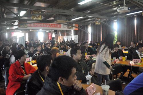 奶茶加盟茶饮峰会