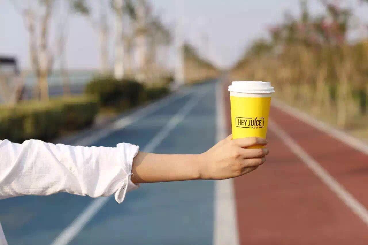 茶桔便奶茶