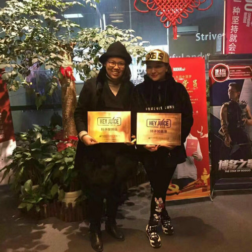 吕小姐和汪小姐成功签约武汉茶桔便加盟店