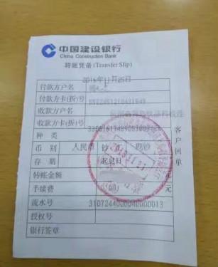 潘总签约河北省石家庄总代理