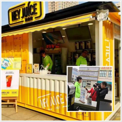茶桔便奶茶加盟店被电视采访