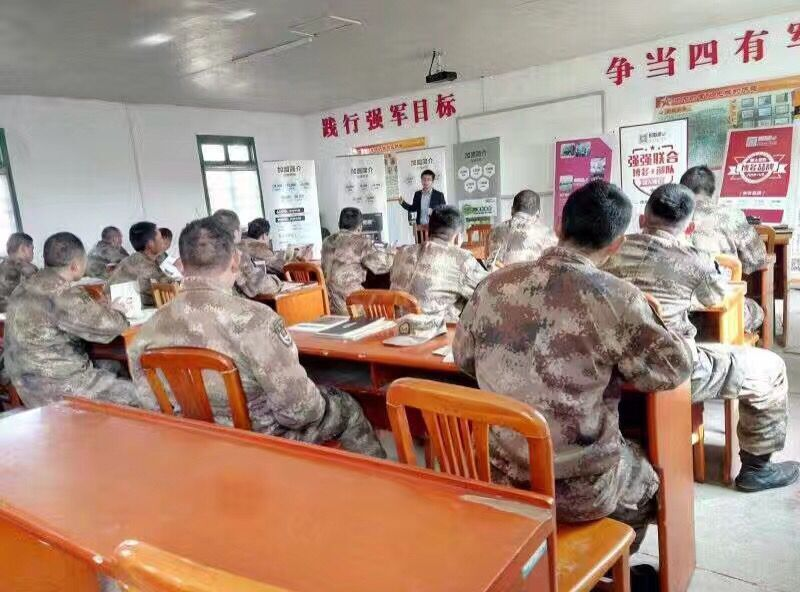 退伍军人详细了解茶桔便奶茶加盟项目
