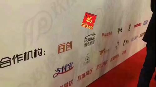 博多集团成功包揽朱丹茶饮品牌小时光全套原料支持