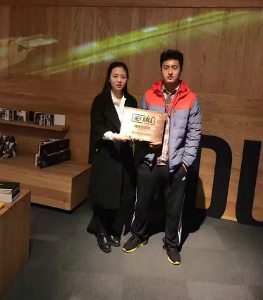 恭喜张小姐将茶桔便带进了新疆首府乌鲁木齐