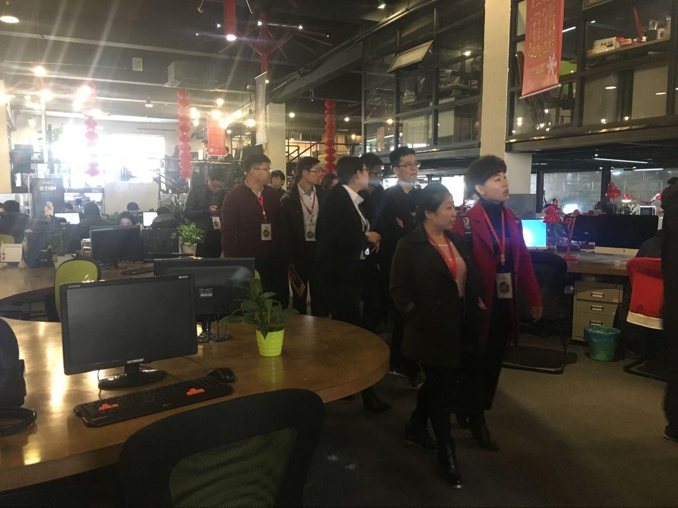 杭州奇异鸟第55届奶茶加盟峰会