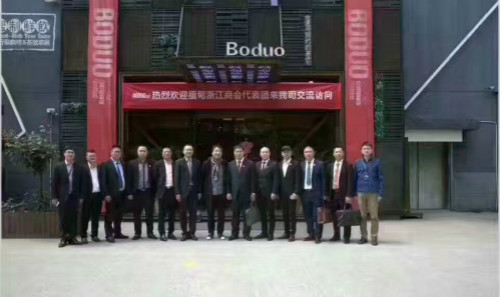 缅甸浙商代表团到访茶桔便总部博多