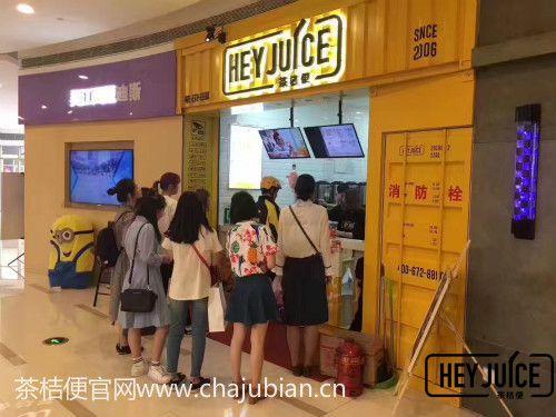 吴江茶桔便加盟店