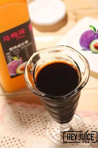茶桔便奶茶原料果汁