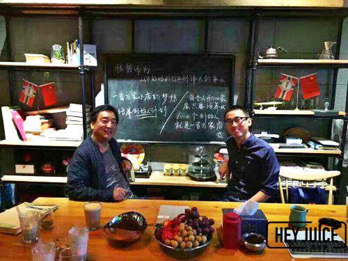 日本及马来西亚两大餐饮公司代表到访茶桔便总部博多