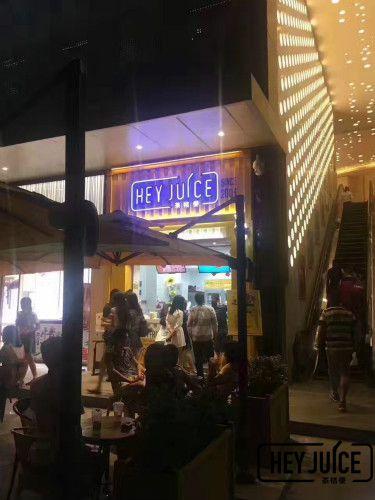 深圳茶桔便奶茶加盟店的受欢迎程度不亚于上海