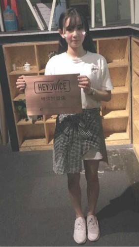 微博网红签约茶桔便奶茶加盟店|网红配网红