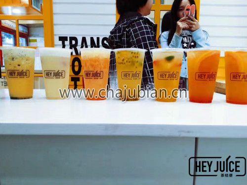 贵州茶桔便奶茶加盟概念店开业大酬宾福利来袭