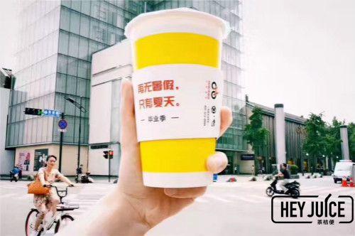 茶桔便奶茶加盟店与hellobike共享单车强势合作