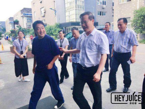 茶桔便奶茶加盟欢迎杭州市委常委、余杭区委书记等莅临博多
