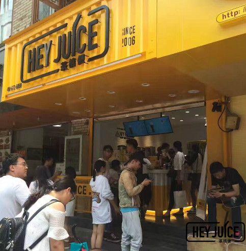 苏州茶桔便奶茶加盟店