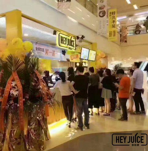 江西萍乡茶桔便奶茶加盟店