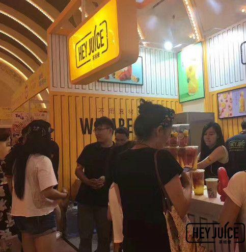 上海茶桔便加盟店