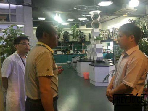 茶桔便奶茶加盟欢迎余杭区科学技术局局长莅临总部