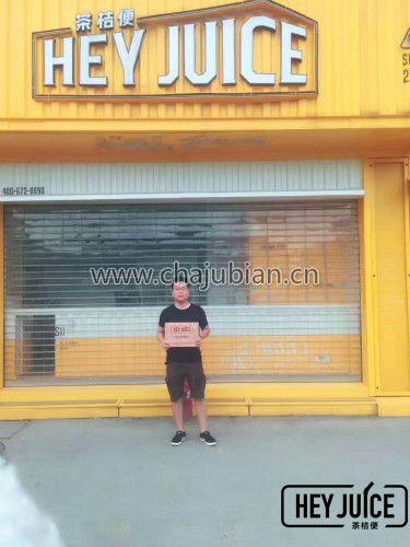 恭喜刘先生签约陕西省榆林地区茶桔便奶茶加盟店