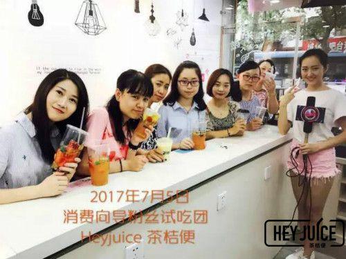 南京著名《消费向导》探店茶桔便奶茶加盟店