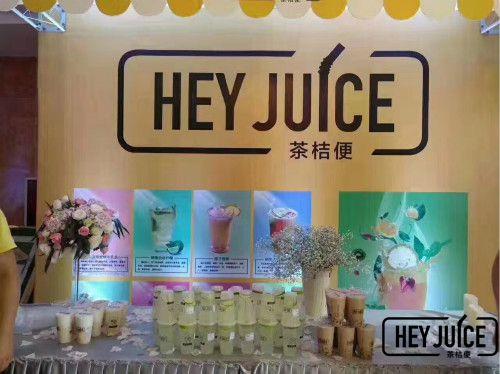 Hey Juice茶桔便饮品成为福州婚礼指定饮品