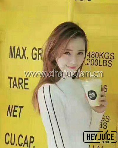 杭州茶桔便奶茶店加盟有哪些优势?让你一本万利!