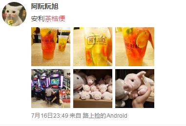 茶桔便饮品:大果粒水果茶