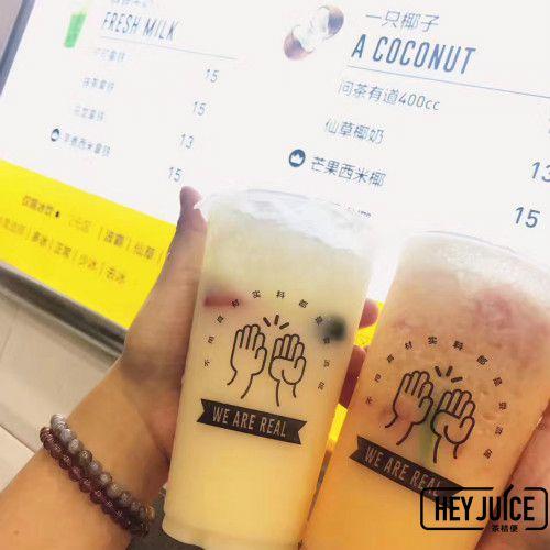 开奶茶店不可或缺的快速性杯子要多少钱