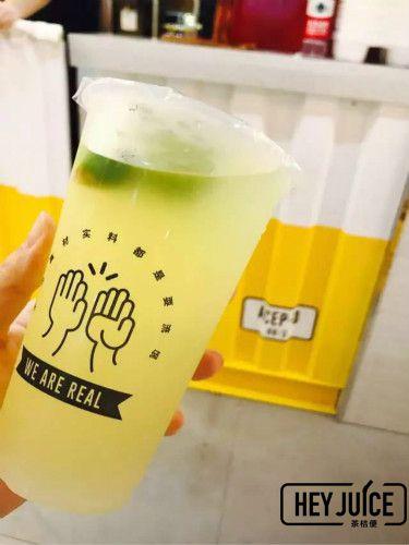 茶桔便创意饮品之青桔柠檬