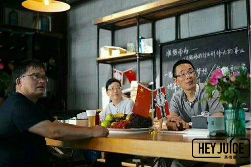 Hey Juice茶桔便欢迎良渚国税分局局长莅临奇异鸟奶茶总部