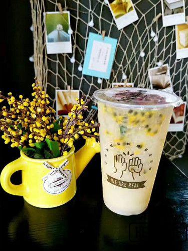 哪个地区比较容易经营茶桔便奶茶加盟店