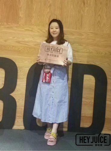 恭喜赵先生和谢女士两夫妻签约贵阳南明区茶桔便奶茶加盟店
