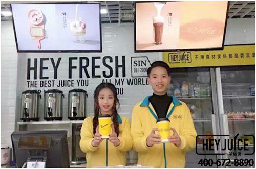 杭州特色奶茶品牌茶桔便如何让消费者多次消费