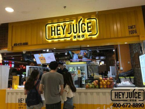 实施健康中国战略形势下|创业者如何选择奶茶加盟品牌
