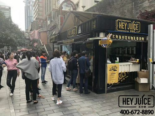 新式茶桔便奶茶店