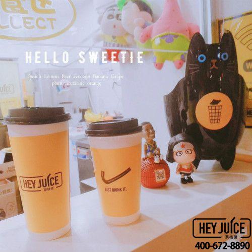 冬季奶茶加盟店如何做营销?有温度是关键