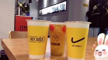 奶茶加盟品牌