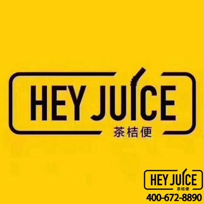 Hey jiuce 茶桔便