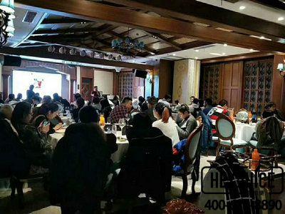 上海174家茶桔便加盟商年会