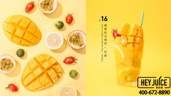 茶桔便真果粒水果茶/芒果