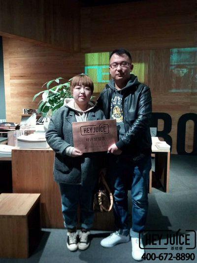茶桔便加盟商蒋先生和他的妻子