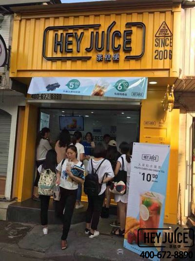 茶桔便奶茶饮品加盟店