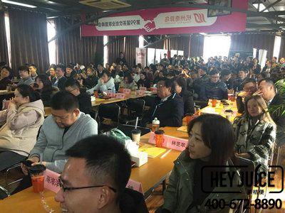 奇异鸟第99届茶饮创业联盟峰会