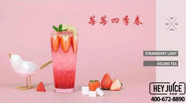 茶桔便新品莓莓四季春